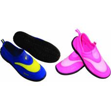 Aqualine Hydro Kidz Aqua Shoes